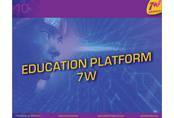 Atlas of the Perfect Education System Chapter 10: Education Platform 7W
