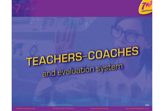 Atlas of the Perfect Education System Chapter 7: Teachers-coaches and evaluation system
